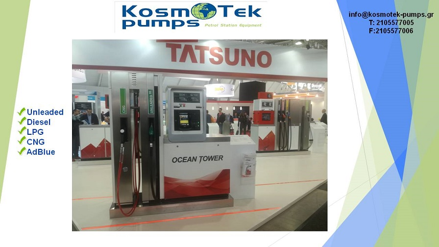 Promotion combi tower 3